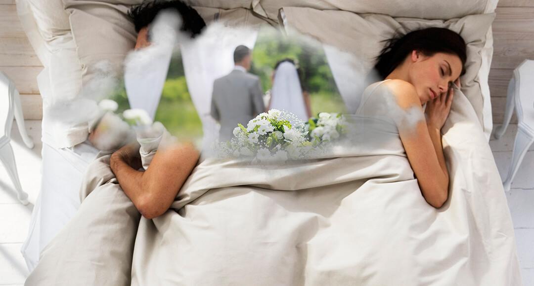 Также к чему снится свадьба бывшего парня со мной почему